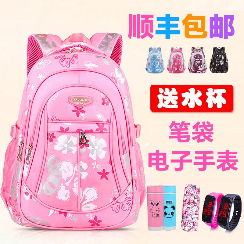Каждый день специальное предложение ученик портфель ребенок симпатичная девушка 6-12 полный год рюкзак 1-3-4-6 класс девочки