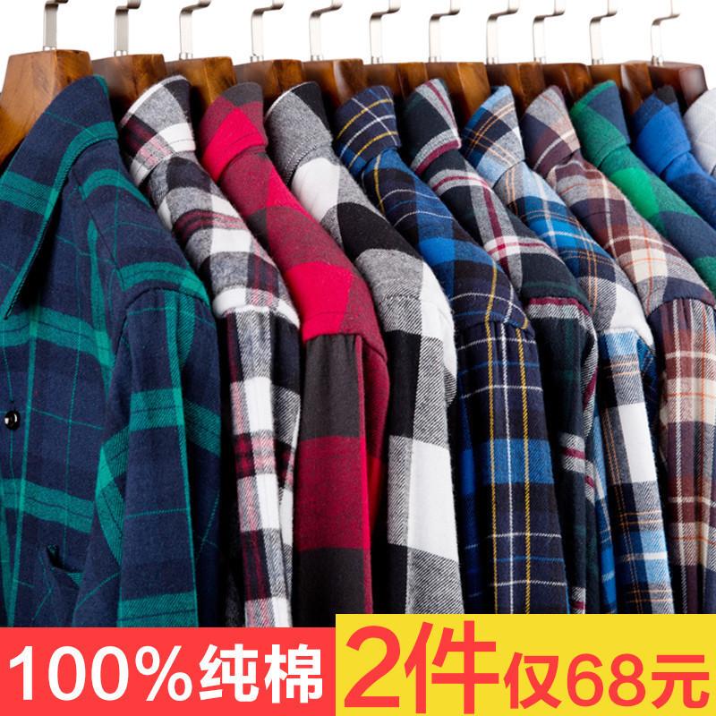 纯棉格子衬衫男士长袖衬衣青少年韩版修身打底寸衫学生薄款衣服装