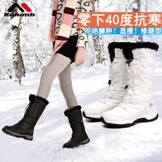 Зимние ботинки Kolumb