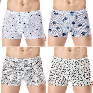 夏季新款男士内裤 中腰舒适冰丝透气U凸内裤 男士平角裤夏季冰丝