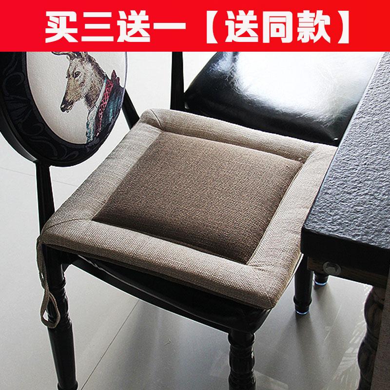 简约亚麻椅垫坐垫办公室加厚榻榻米垫子夏季透气布艺家用餐桌椅垫