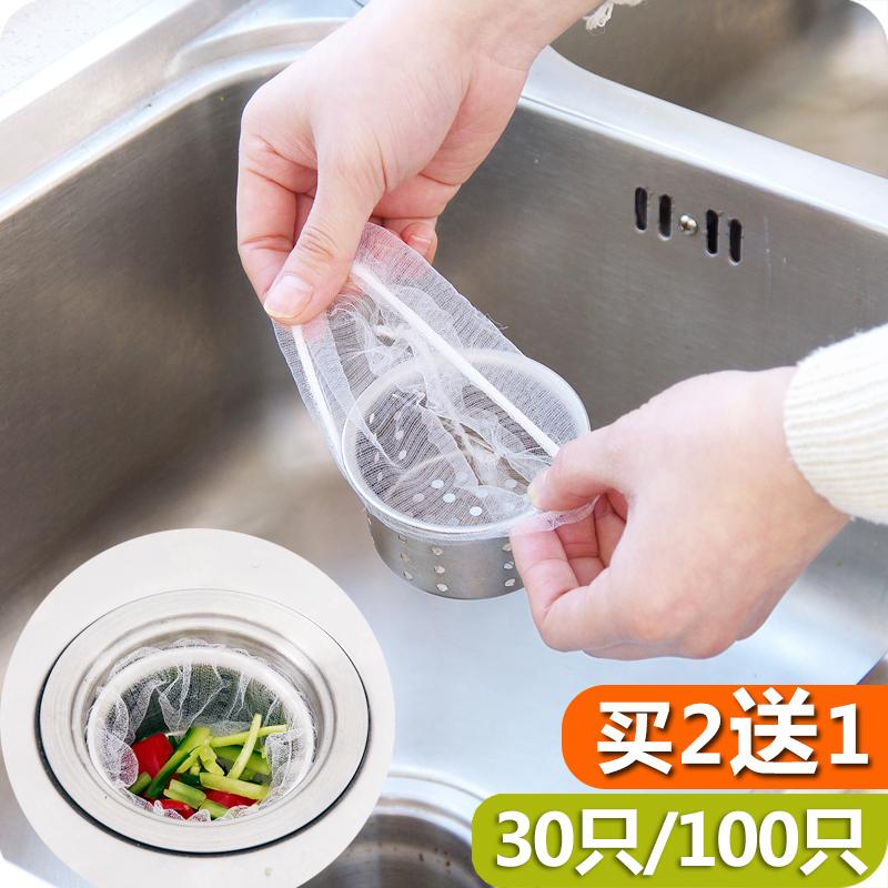 厨房排水口残渣过滤垃圾袋防堵塞菜盆隔水袋水槽垃圾过滤网水切袋
