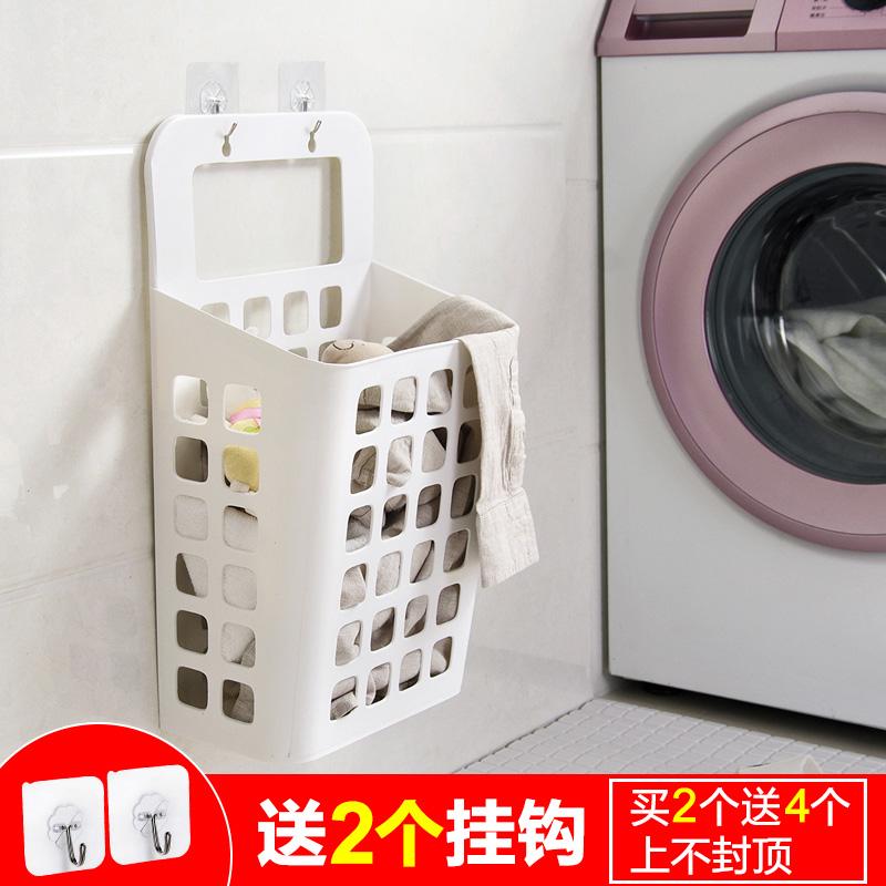 壁挂脏衣篮可折叠卫生间装脏衣服的篮子浴室衣服收纳筐脏衣篓家用图片