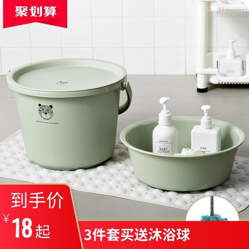 优思居桶盆套装水桶脸盆宿舍家用储水学生加厚手提塑料桶带盖圆桶