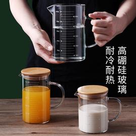 优思居家用量杯大容量水杯带刻度耐高温可微波厨房烘焙容器玻璃杯