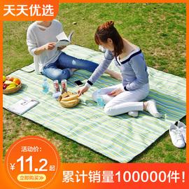 户外便携野餐垫防潮垫 可折叠野餐布春游垫子牛津布防水野炊地垫图片
