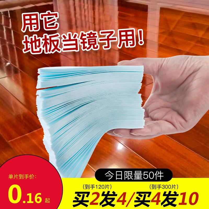 优思居多效地板清洁片清香型木瓷砖清洁剂增亮剂家用去污除垢神器