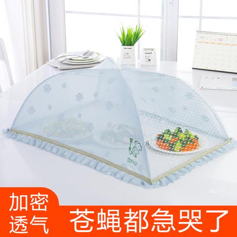 大号可折叠饭菜罩家用防蝇盖饭罩子餐桌罩长方形菜罩剩饭罩食物罩