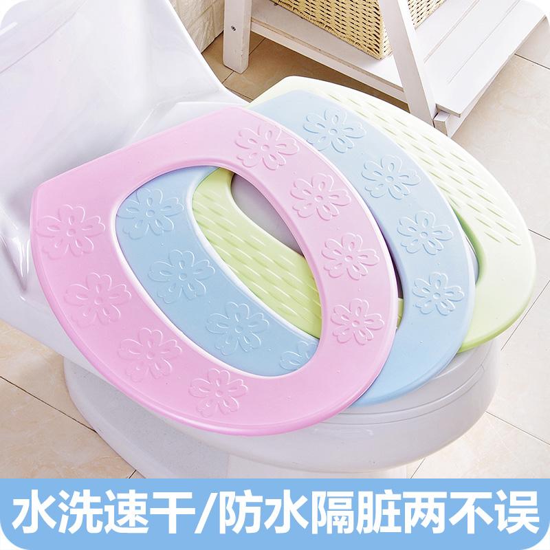 优思居 泡沫粘贴式防水马桶垫 卫生间马桶套坐便器垫子坐垫坐便垫