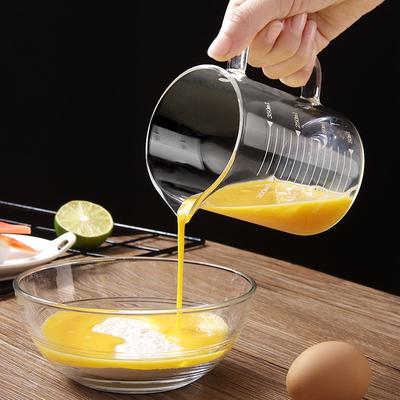 优思居 耐高温液体量杯 厨房烘焙量具带刻度玻璃杯牛奶杯子量水杯