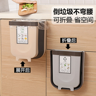 折叠悬挂分类创意车载纸篓家用柜门挂式 垃圾桶 优思居 厨房垃圾桶