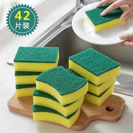 优思居 厨房用品洗碗海绵擦 多功能家用清洁去污双面百洁布洗锅刷图片