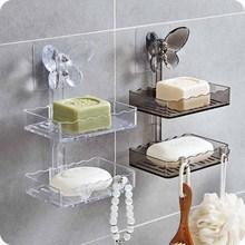 优思居 免打孔双层香皂架 仿水晶沥水香皂盒浴室置物架皂托肥皂架