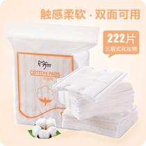 美妆蛋气垫粉扑海绵蛋葫芦蛋化妆工具通用彩妆蛋干湿两用不吃粉