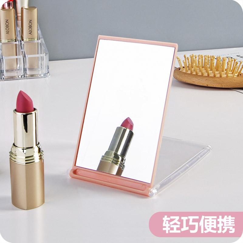 優思居 可摺疊便攜小鏡子 桌面台式梳妝鏡化妝鏡簡約隨身鏡公主鏡