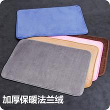 家用进门地垫脚垫卧室地板垫地毯门垫浴室门口吸水卫生间厨房防滑