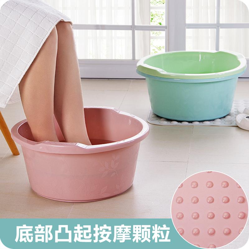 加厚塑料大号洗脚盆带按摩泡脚盆足浴盆家用洗衣服塑料盆子洗衣盆