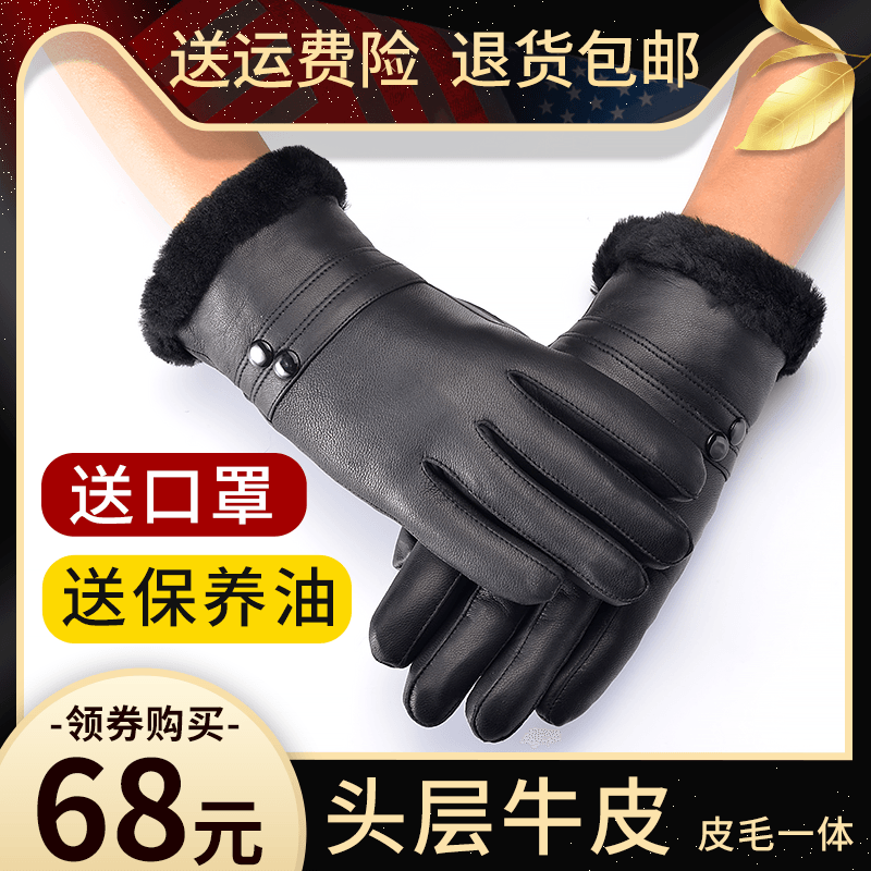 Motorcycle gloves wind shield hand winter leather gloves mens winter thickened riding warm fur integrated gloves