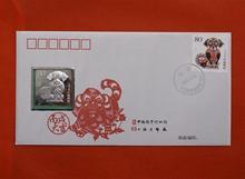 狗2g邮魄章首日封氧化上海造钱厂2006年
