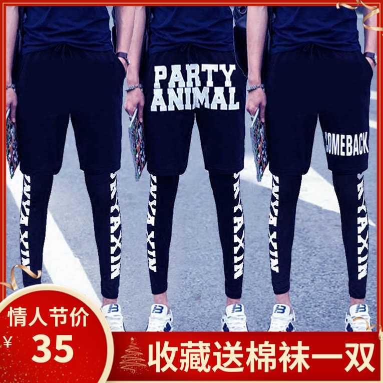 High street summer running mens sports pants thin Leggings with elastic print inside and tight Leggings outside