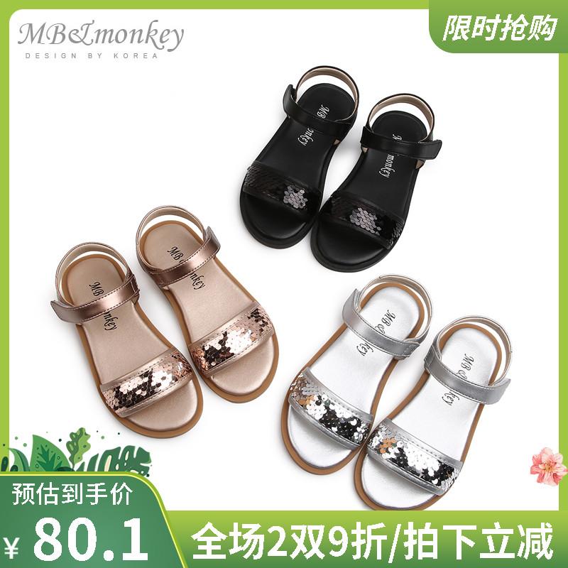 mbmonkey凉鞋女童防滑软底小学生女孩子沙滩鞋时尚夏天中童鞋子