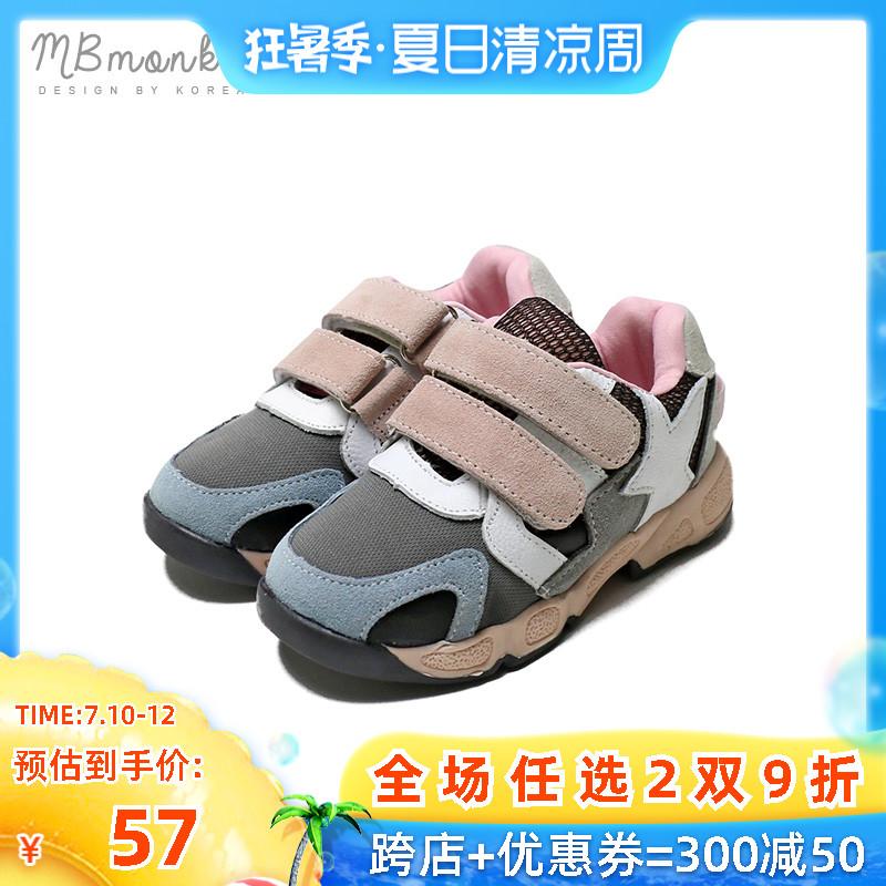 mbmonkey女童鞋子春款2018真皮运动鞋网面透气中小童3-8岁休闲鞋