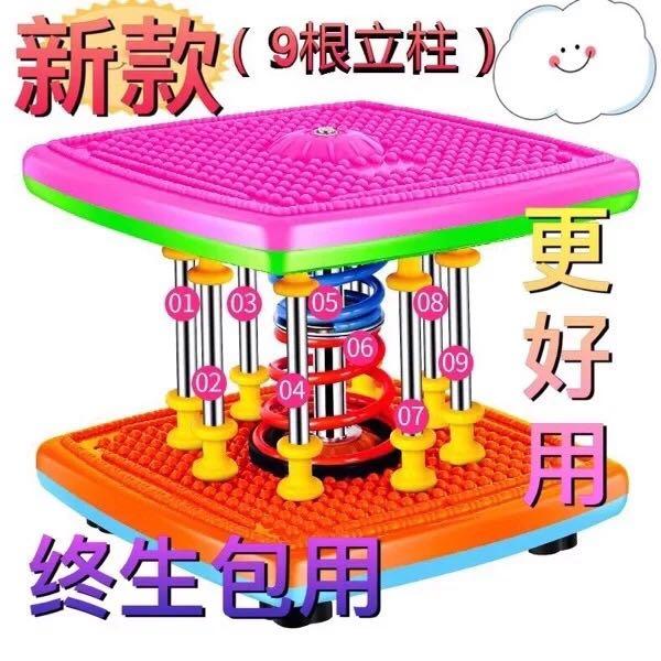 Смерч машинально тонкий талия домой фитнес любовь шахматы ребенок худеть артефакт строить идеальный фигура