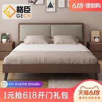 122701全友家居简约现代双人床时尚卧室家具套装可选高箱储物床