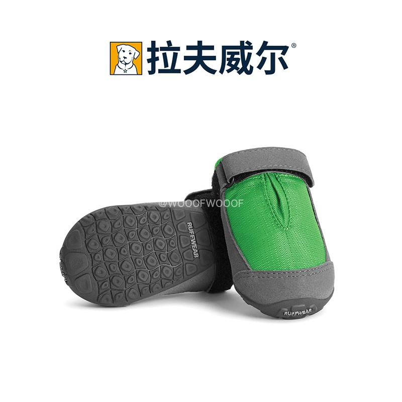 美国Ruffwear 拉夫威尔 萨米特 SUMMIT TREX 日常保护鞋靴