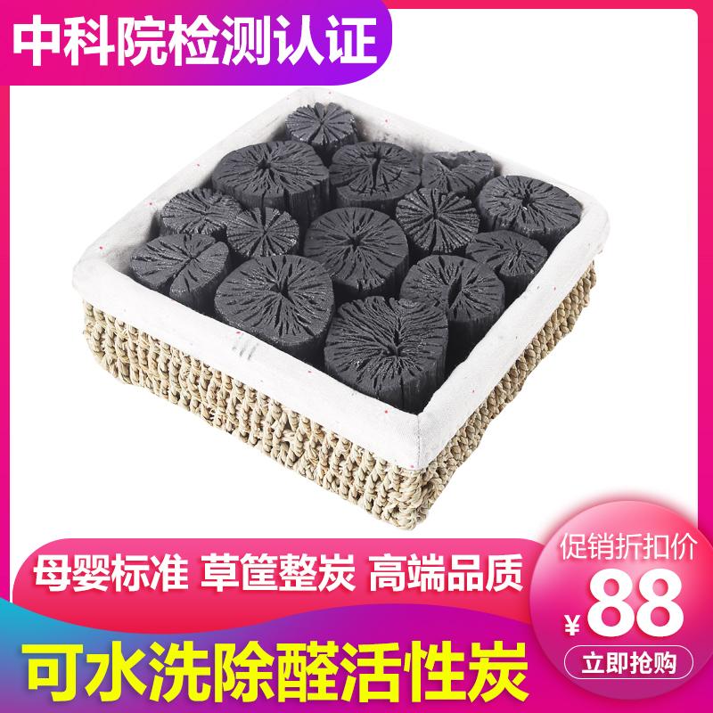 【母婴标准】川土新房装修家用去吸除甲醛除味备长竹炭活性木炭包