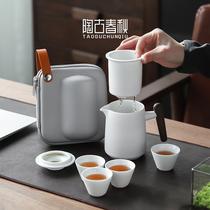 陶瓷快客杯一壶四杯便携式功夫茶具小套户外旅行茶具套装收纳包