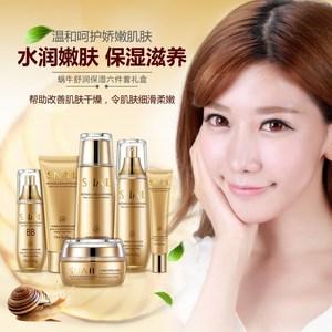 韓國蝸牛原液提亮膚色補水保濕滋潤護膚品套裝面部護理水乳六件套