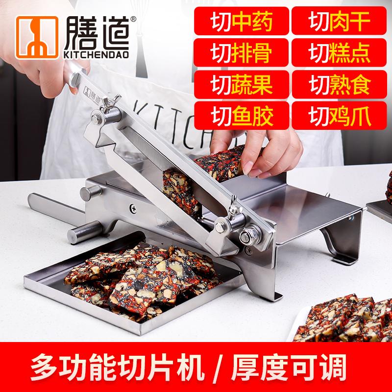 膳道 切片铡刀切片机 家用商用切中药材片切糕点铡刀切排骨牛肉干