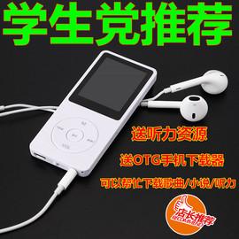 正品mp3音乐英语播放器MP4男女学生运动收音录音电子书外放随身听图片