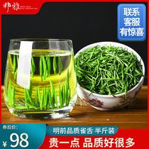 256g毛尖礼盒装明前特级金坛雀舌绿茶茶叶新茶春茶2018