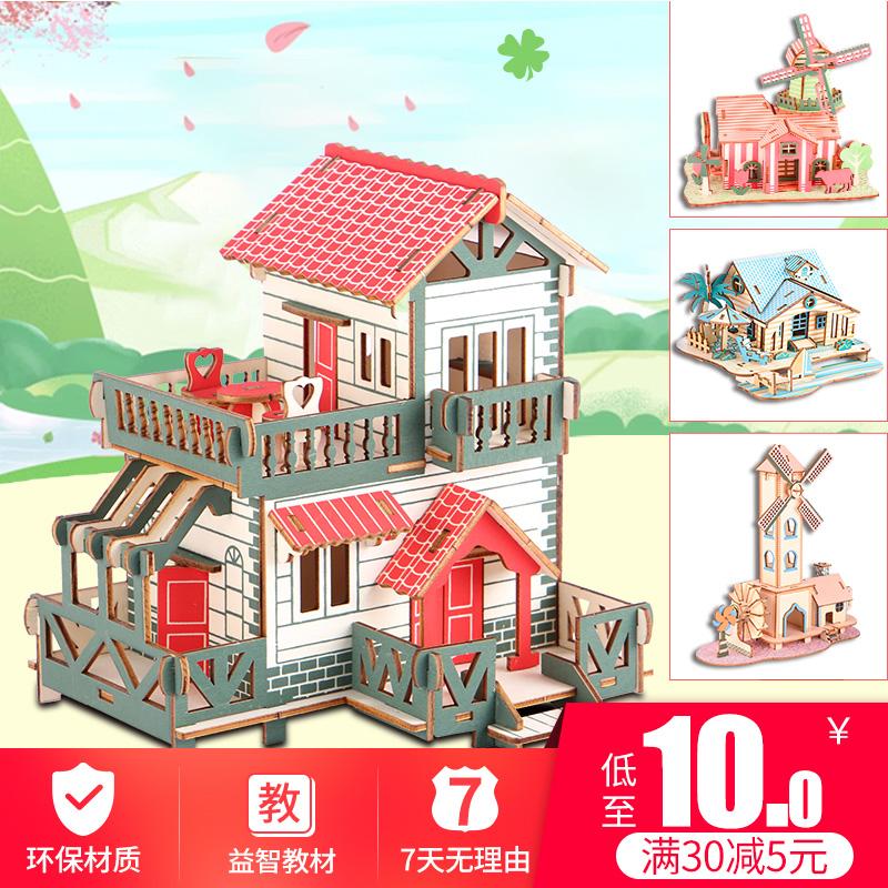 Плюшевые игрушки Артикул 586685518581