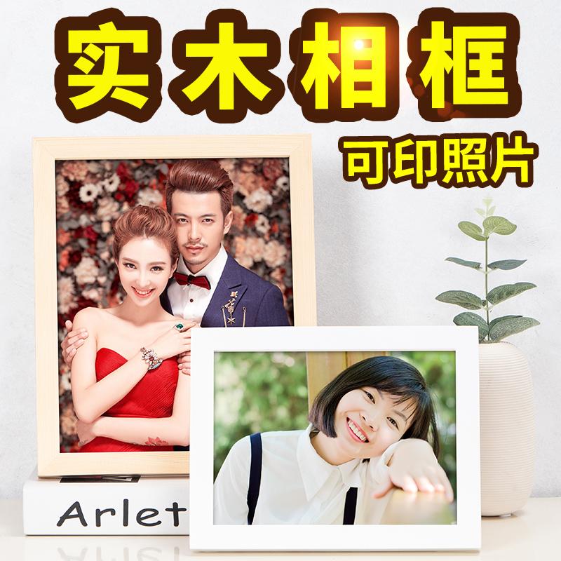 实木相框摆台挂墙6寸7寸创意A4桌面相册摆件画框定制洗照片冲印加