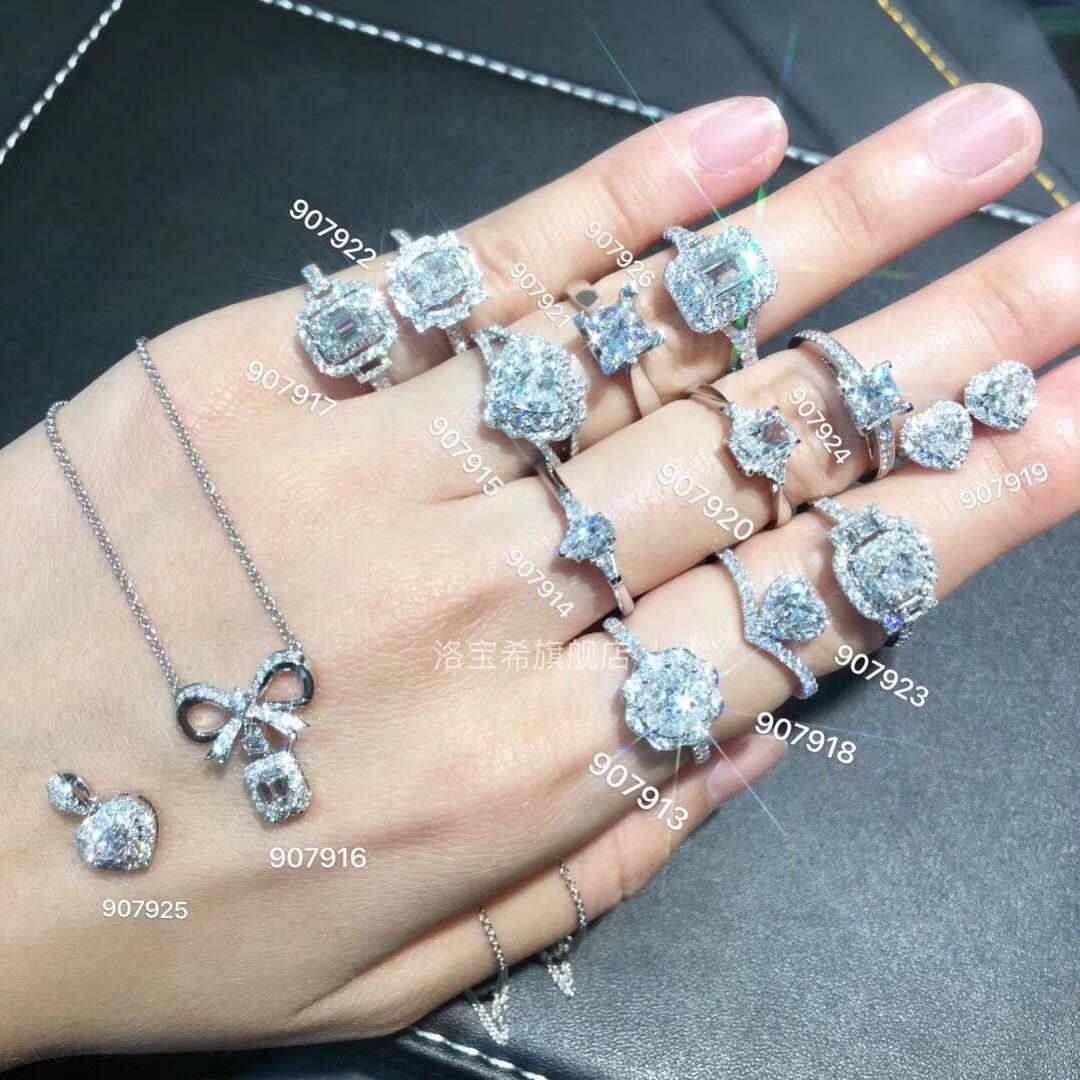 Lobci / lobosi 30:50:1 carat ring custom made luxury diamond wedding ring proposal wedding ring