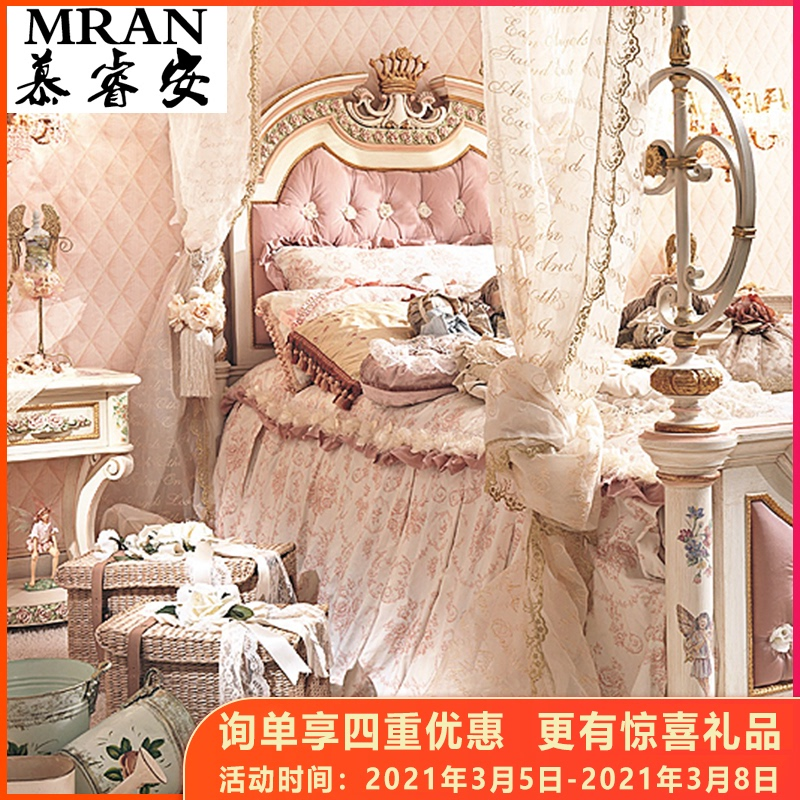 French light luxury girls bed Italian European solid wood carved princess bed hand painted single double bed customization