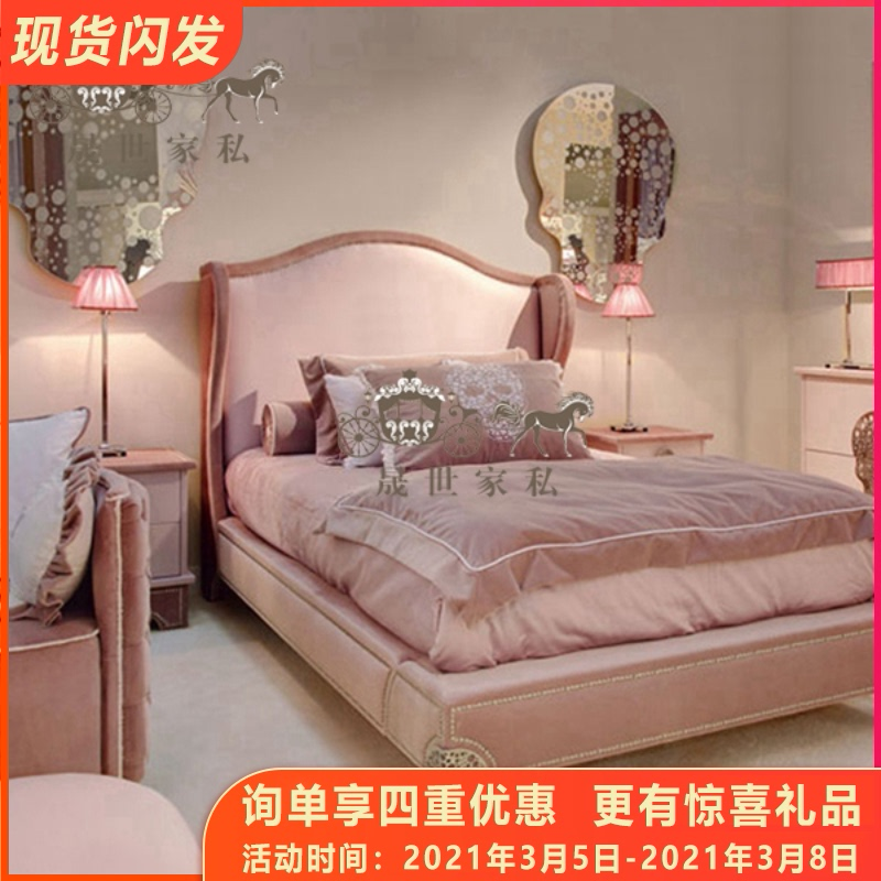 Childrens bed girls bed Pink Princess Bed European Italian style cloth bed model room soft bag single bed