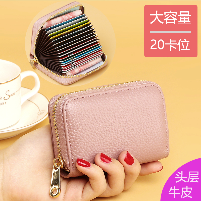 Card package, small, exquisite, high-grade, multi-card, leather, large, capacity card package 2021 new ultra-thin