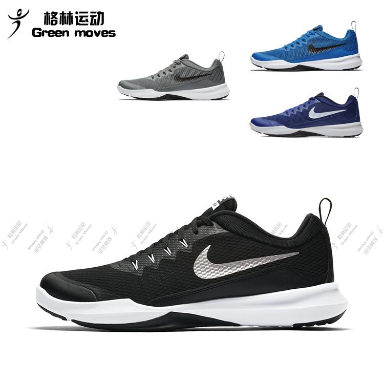 耐克Legend Trainer男子运动室内综合训练鞋924206-001-020-400