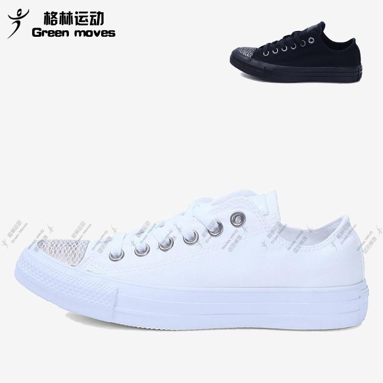 匡威All Star女子新款蛇纹涂层低帮休闲帆布鞋CS557984 557985