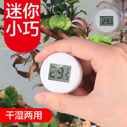 Термометры для воды Артикул 605572955949