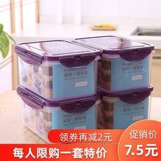 厨房冰箱长方形保鲜盒塑料食品盒饭盒水果保鲜盒微波密封盒收纳盒