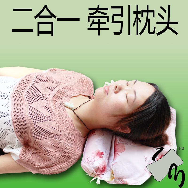 蚕沙荞麦壳  颈椎牵引 护劲枕 二合一颈椎枕头 圆形生态花草枕