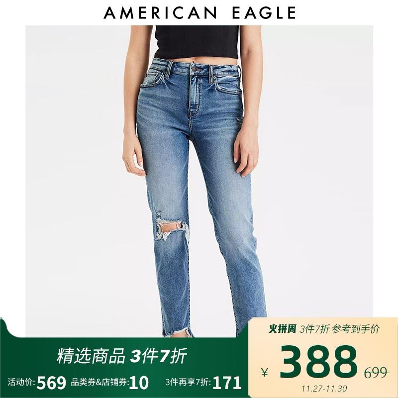 AEO 2020秋季新品直筒中腰七分牛仔裤女士破洞裤子0435_2754
