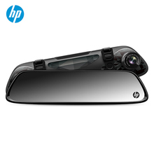 HP Traffic Recorder New Type Vehicle Dual Recording High Definition Night Vision Wireless Panoramic Lens Reversing Image