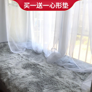 长毛绒飘窗垫四季通用客厅茶几垫子卧室少女心房间窗台垫可定制价格
