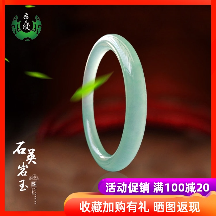 Jade bracelet womens style natural jade color ice seed light green quartzite jade bracelet gift jewelry can be issued certificate